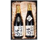 富山大和百貨店選定〈富美菊酒造〉富美菊 大吟醸・純米吟醸セット