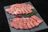 熊野牛 焼肉セット 1kg(粉山椒付)