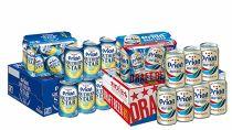 オリオンドラフト+オリオンサザンスター(各350ml×24缶)*県認定返礼品/オリオンビール*