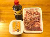 ◆【業平園】ジビエ天然猪のぼたん鍋3点セット
