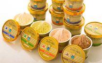 ★ポイント交換専用★日本一の生乳生産量を誇る別海町で作られた【べつかいのアイスクリーム屋さん】