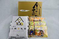 金の喜びセット(江刺金札米ひとめぼれパック米2kg、えさし金札めん2食入×3種)