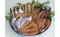 南知多伊勢湾・三河湾でとれた魚の干物詰合せ