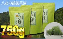 ゴクゴク飲める☆彡たっぷり八女茶(お徳用ティーパック水出し茶・ホット兼用)