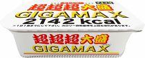 ペヤングソースやきそば超超超大盛GIGAMAX1ケース(8食)