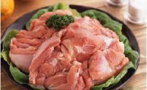 ※一時受付休止※ 「錦爽どり」もも肉・むね肉のセット(2kg+2kg)