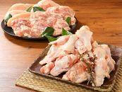 <宮崎県産鶏スペシャル鶏三昧5kgセット>