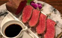 SZ058 土佐あかうしのモモ肉ローストビーフ(自家製ステーキソース付)【300g】