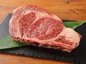 <宮崎県産黒毛和牛1ポンド(450g以上)ロースステーキ>