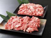 <宮崎牛バラ肉切落しすき焼き用1kg(500g×2パック)A4等級以上>