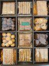 hikarinocafe クッキーセレクト(8種類18袋入り)