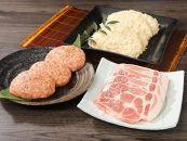 <ロイヤルポークとんかつ・ステーキセット+国産豚ミンチ1kg>