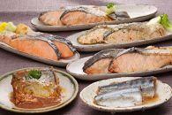 B-076佐藤水産 簡単便利な焼鮭・煮魚セットA(FA-585R)
