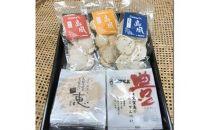 鈴円本舗せんべいプチ袋5種類詰め合わせ