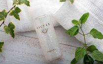 はとむぎ美麗自然派化粧水(150ml)×1本