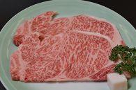 <京都 モリタ屋>京都肉サーロインステーキ