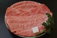 <京都 モリタ屋>京都肉肩・肩ロースすき焼き・京都肉モモバラ焼肉セット