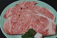<京都 モリタ屋>京都肉サーロインステーキ・京都肉肩ロースすき焼きセット