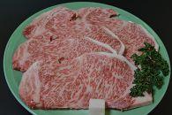 <京都 モリタ屋>京都肉モモバラ焼肉・京都肉サーロインステーキセット