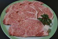 <京都 モリタ屋>京都肉ロースすき焼き・京都肉サーロインステーキセット