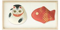 【百年物語プロジェクト】ふくら2種飾り(招き猫×めで鯛)