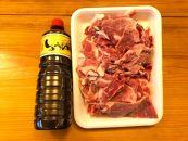 ◆【業平園】ジビエぼたん鍋用猪肉&お醤油セット