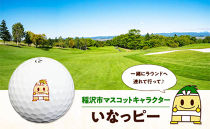 いなッピーオンネーム ゴルフボール タイトリストPROV1 2ダース ホワイト