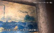 越前和紙と西洋絵画 モネ「ウォータールー橋」