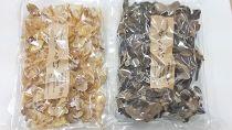 大分県産白きくらげ120gと大分県産黒きくらげ100gの食べ比べセット(乾燥・純国産)