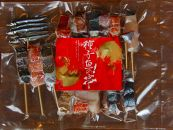 種子島の魚を串で楽しめる おススメ串セット400g(N089SM-C)