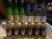 おしゃれな日本酒!冷やして美味しい味わいセット微発砲タイプ生酒3本+純米大吟醸3本とリンゴの「貴婦人」金星の100%リンゴジュース12本セット
