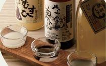 寺田本家日本酒飲みくらべセット(B)