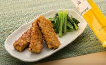 【簡単レシピ付】神崎産・発酵食品てんぺ&なたね油セット