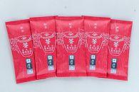 【自宅用新茶ご予約受付開始】<八女茶>許斐本家 旬の特撰八女新茶翠5本セット【2020年5月上旬発送開始予定】