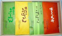 お茶詰合せ博多シリーズRH48(4種類入り)