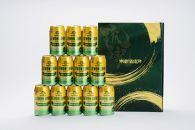 琉球レモンサワー350ml12缶ギフトセット(オリジナルレターセット付き)