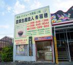 ★沖縄県産ノニ100%使用★二年熟成ノニジュース6本セット