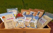 福岡産玄米のよくばりセット