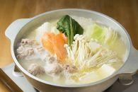 とり田水炊きセット[4~5人前]ラーメン付
