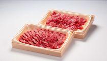 博多和牛赤身焼肉(モモ、ウデ)