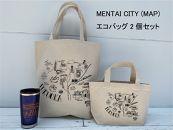 MENTAI CITY エコバッグ(MAP)  2個セット