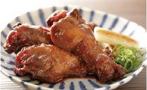 【ポイント交換専用】みつせ鶏うまとろ手羽煮4袋