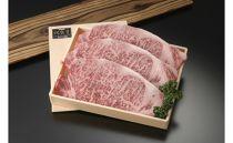 【ポイント交換専用】とろける美味しさ 佐賀牛ロースステーキ200gX3