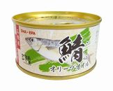 三陸産 さばオリーブオイル 170g×24缶【DHA・EPA・長期保存可能】