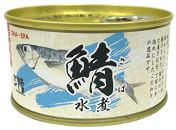 三陸産 さば水煮 180g×24缶【DHA・EPA・長期保存可能】