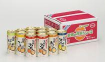 POM 愛媛の柑橘ジュース詰め合わせ ちょっと味くらべセット