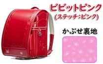 【職人手作りランドセル】シャルマンシリーズビビッドピンク(ステッチ:ピンク)