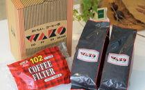 自家焙煎コーヒー豆(ワコーミックス・キューバ)各300gとカリタ102コーヒーフイルター100枚セット