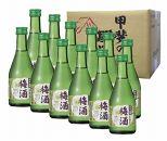 甲斐の開運 梅酒(300ml)×12本