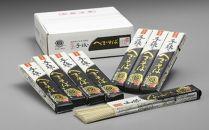 小嶋屋総本店 最高級乾麺魚沼手繰りそば15把段ボールパッケージ